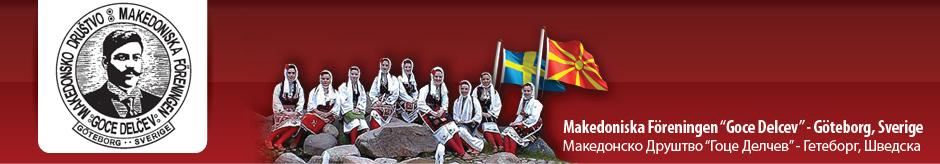 Makedoniska Föreningen Goce Delcev i Göteborg